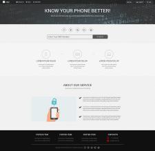Сервис проверки IMEI телефона