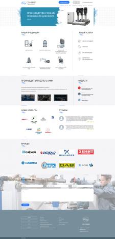 Сайт насосного оборудования