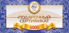 """Подарочный сертификат для """"Техномир"""""""