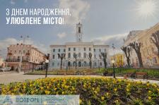 Листівка до Дня міста Чернівців