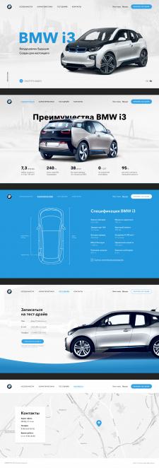 Концепт промо-сайта BMW i3 | Дизайн