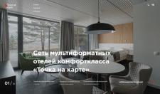 Точка на карте | Сеть отелей комфорт класса