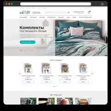 Интернет магазин постельного белья CrazyTown