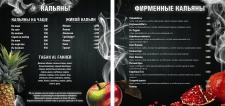 Дизайн меню и прочего