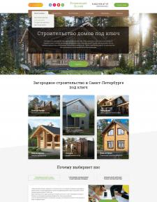 Верстка из PSD сайт строительной компании