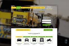 Разработка дизайна сайта по услугам эвакуатора