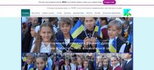 Сайт школы №28  г.Киев