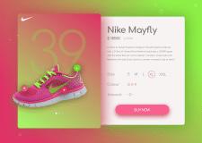 Product card - Nike