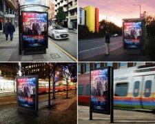 Наружная реклама - принт дизайн