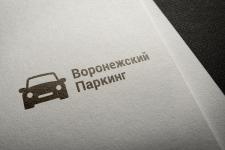 "Разработка логотипа для проекта ""Аренда парковок"""