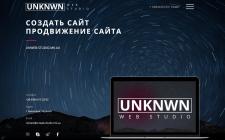 Unweb Studio (лендинг)