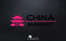 Логотип для магазина доставки товаров из Китая