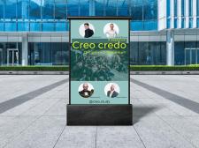 Банер онлайн конференція