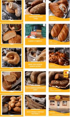 Ведення та просування сторінки хлібзаводу