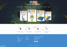 Солнечные энергетические системы   Сайт визитка