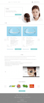 "Landing Page ""Clear Mask"""
