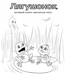 Детские раскраски с маквином