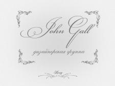 Дизайн группа John Gall