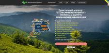 Сайт туризму Закарпаття