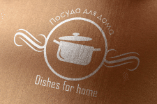 Dishes for home