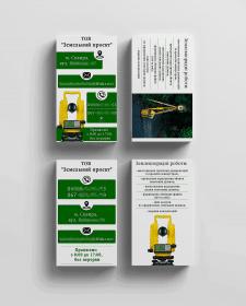 2 варианта визитки