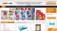 http://rustroymat.ru/