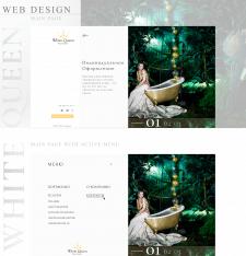 Web Design_WHITE QUEEN