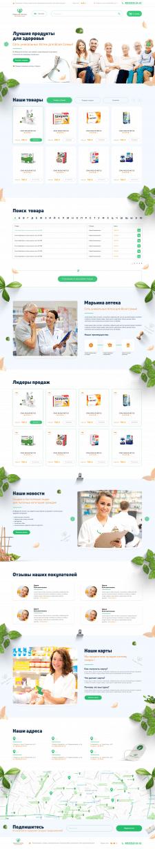 Марьина Аптека