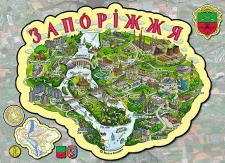 Сувенирная карта Запорожья