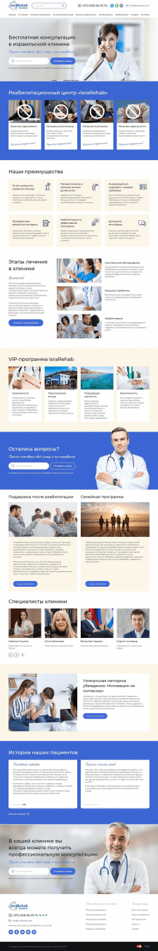 Верстка и натяжка на Wordpress - 1