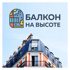 Балкон на высоте