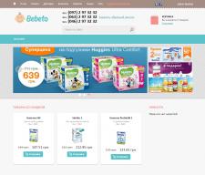 Bebeto - магазин детского питания