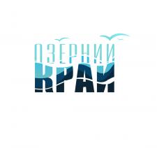 Логотип для отеля-резорта