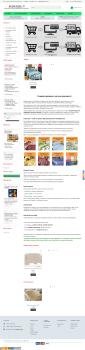 Интернет магазин домашнего текстиля Мокошь-Т