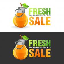 Logo Fresh Sale (Продажа скидок)