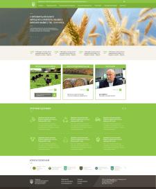 Офіційний сайт Управління агропромислового розвитк