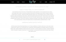 Описание категорий для онлайн-бутика TopTop.ru