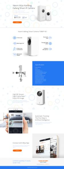 Лендинг для камеры Xiaomi