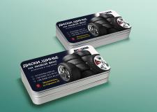 Дизайн визитки для магазина автопокрышек