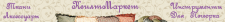Банер для сайта Квилтмаркет 1