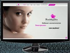 Сайт косметологического кабинета