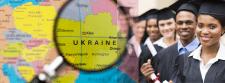 Обучение иностранцев в Украине