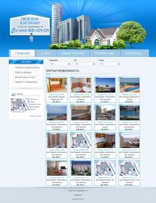 Сайт агентства недвижимости Твой дом в Испании