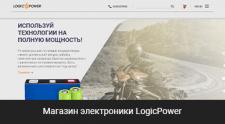 Сайт Logicpower