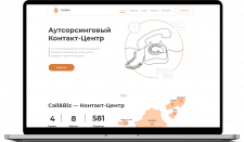 Call&Biz   Аутсорсинговый Контакт Центр
