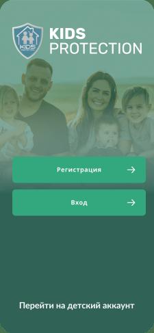 Kids Protection - приложение для родительского контроля