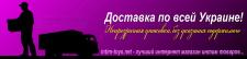 Баннер для интернет магазина секс-шоп 1