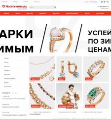 Создание интернет-магазина (верстка, натяжка)
