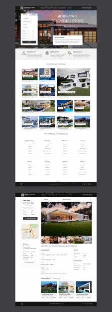 P.Estate – дизайн сайта агентства недвижимости