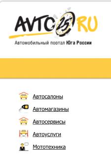 Продвижение avto25.ru